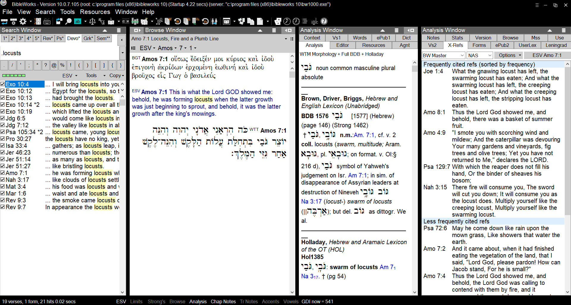 BibleWorks 10 four column layout